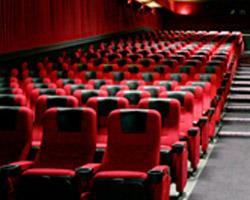 Cinema Omniplex